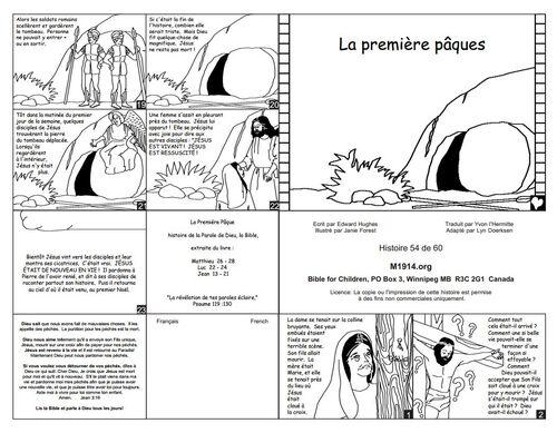 """""""La Bible iIlustrée pour enfants"""""""
