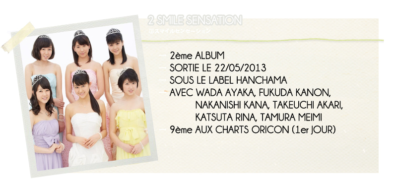 ② SMILE SENSATION