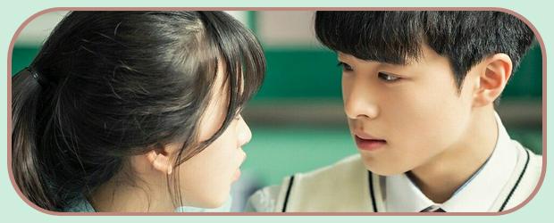 ✎ Come And Hug Me   Korean Drama
