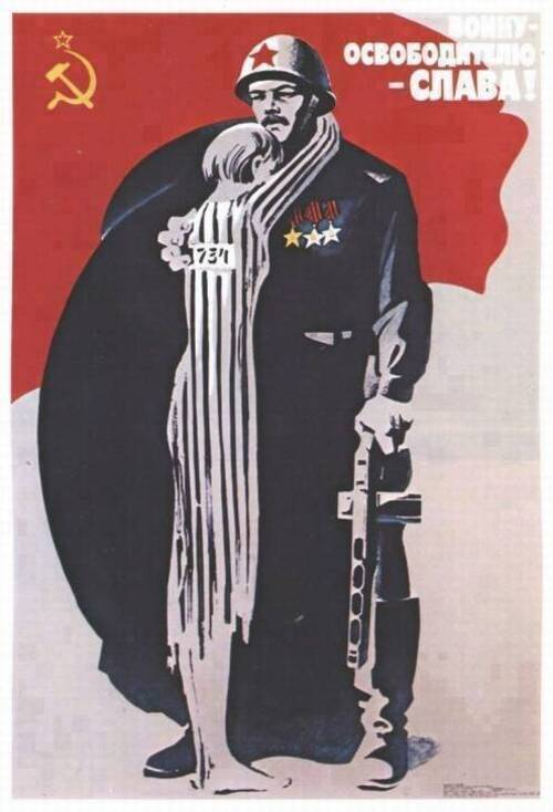LE 27 JANVIER 1945 L'ARMÉE ROUGE LIBÉRAIT AUSCHWITZ (IC.fr-27/01/2017)