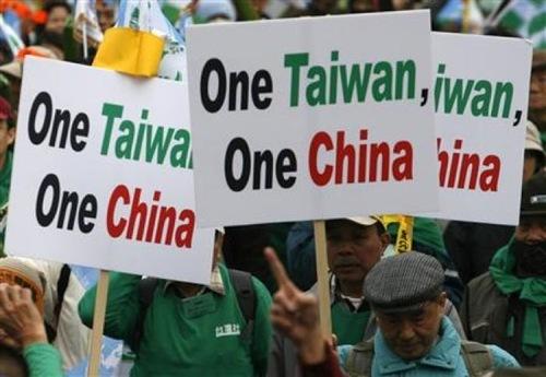 TAIWAINESE GEOPOLITICS
