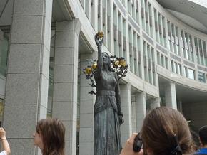 10 juillet au Japon [