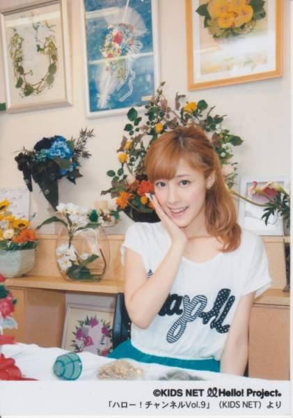 Photo Hello Channel vol.9