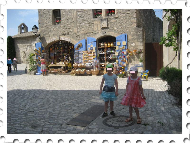 13520 Les Beaux de Provence