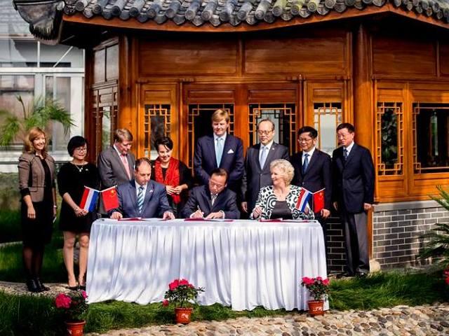 WA en Chine (suite)