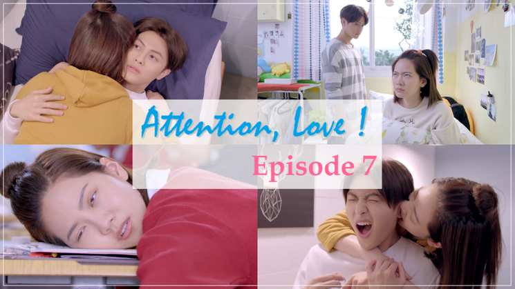 Attention, Love ! - sortie de l'épisode 7 en vostfr