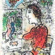 Marc Chagall, Le peintre à la veste rouge, 1984 Lithographie, 61 x 48 cm Donation de M. Charles Sorlier en 1988 Musée national Marc Chagall, Nice Gérard Blot/Agence photographique de la RMN – Grand Palais des Champs Elysées © Adagp, Paris 2019