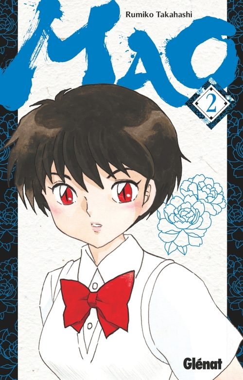 Mao - Tome 02 - Rumiko Takahashi
