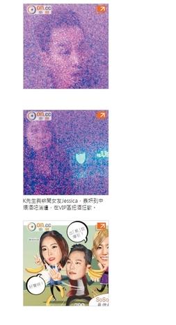 Investigation : L'origine du conflit Taeyeon X Jessica