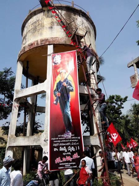 cpi_maoist_martyrs_hommage-8