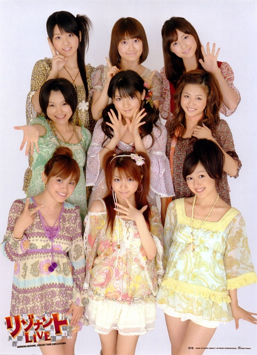 Morning Musume Concert Tour 2008 Aki ~Resonant Live~