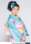 Morning Musume モーニング娘。 Masaki Sato  2014 Morning Musume'14