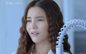 # 26 : Drama Thaïlandais