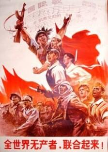 PRC-internationale