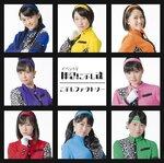 Sakura Night Fever / Osu! Kobushi Damashii / Chottto Guchoku ni Chototsu Moushin [17.02.2016]