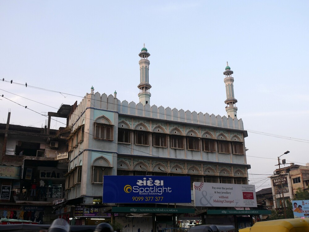 Vadodara (1)  Gujarat - Inde