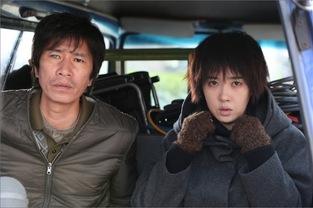 The Five (film coréen)
