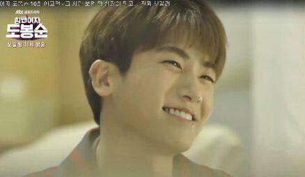 """Résultat de recherche d'images pour """"park hyung sik strong woman smile"""""""