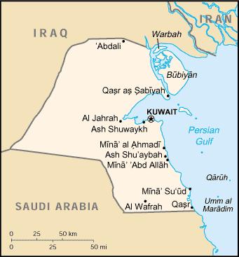 Blog de lisezmoi : Hello! Bienvenue sur mon blog!, Le Koweit : Koweit city