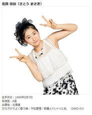 Morning Musume LIVE DAM Karaoke masaki sato