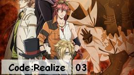 Code:Realize ~Sousei no Himegimi~ 03