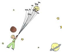 Projet 2014- 2015: Le Petit Prince