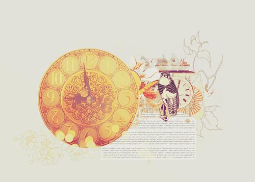 Texture par Kira Ikue #2