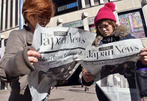 05 - Les femmes et le journal...