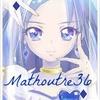 Mathoutre36