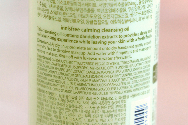 Innisfree - Calming Cleansing Oil