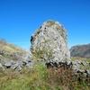 Restes de construction dans le secteur du Cullerot Martin ou Couillerot Martin