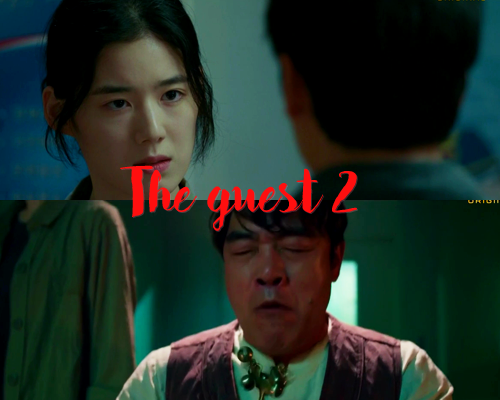 The guest 2
