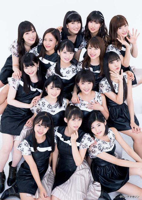 Magazine : ( [Young Magazine] - 2017 / N°44 - Maria Makino, Morning Musume.'17 & Chisaki Morito Staring )