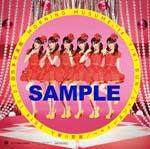 TIKI BUN / Shabadabadou〜 / Mikaeri Bijin morning muusme nippon budokan