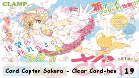 Card Captor Sakura - Clear Card-hen 19