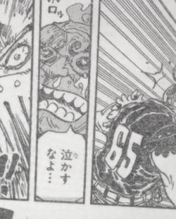 One Piece Spoils du Scan Chapitre 934