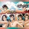 hana_yori_dango_35.jpg