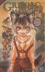 Grimm manga1