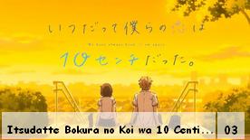 Itsudatte Bokura no Koi wa 10 Centi Datta. 03