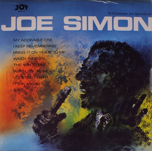 "Joe Simon : Album "" Joe Simon "" Buddah Records BDS 7512 [ US ]"