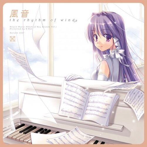 clannad song