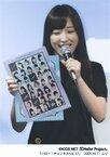 Hello!Channel Vol.12 ハロー!プロジェクト公式ムック vol.12  Mizuki Fukumura 譜久村聖