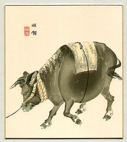 04 - Des vaches, dessin et peinture contemporains