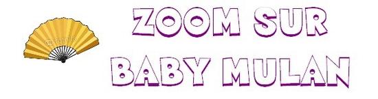 ZOOM23