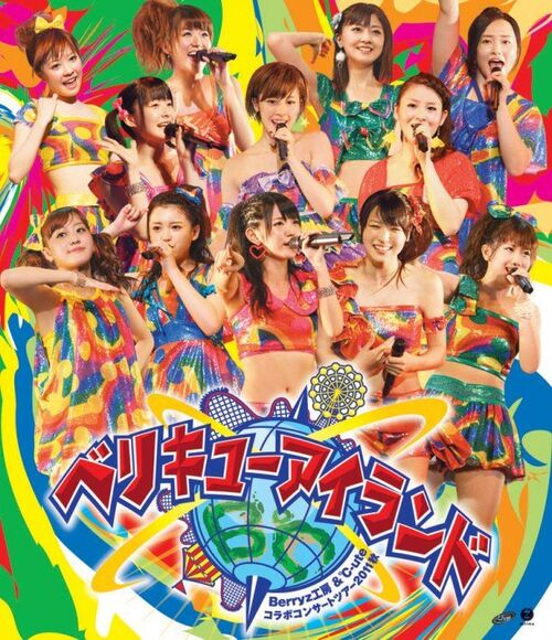 Berryz Koubou & C-ute Collaboration Tour Fall 2011 ~BeriKyuu Island~