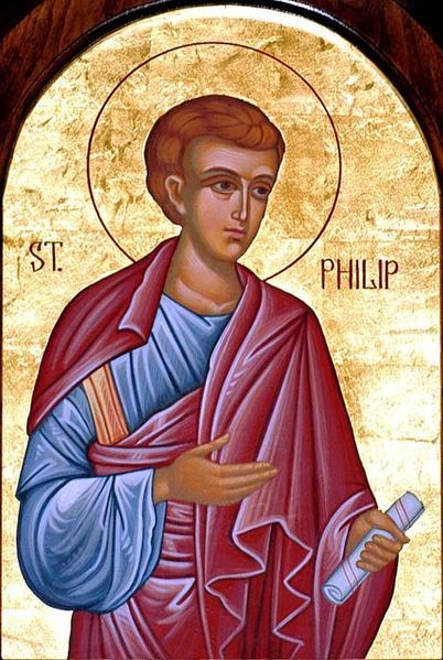 Saint Philippe, diacre (1er s.)