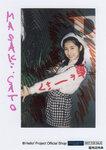 Masaki Sato 佐藤優樹 Morning Musume '14 FC Event ~Pre Moni。~ モーニング娘。'14 FCイベント ~プレモ二。~