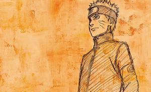 Naruto : The Last