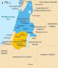 Quand Israël et Juda seront-ils réunis ?