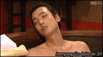 Jamyung go